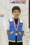 2011 Intermediate Men National Champion