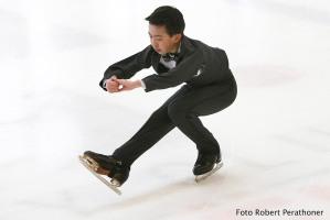 My free skate photo 3