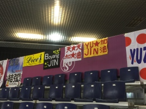 The cheering banners